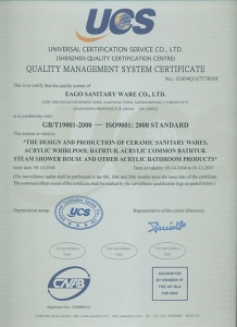 ISO 03